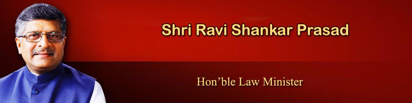 Law Minister Banner